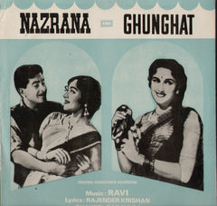 Nazrana and Ghunghat Bollywood Vinyl LP