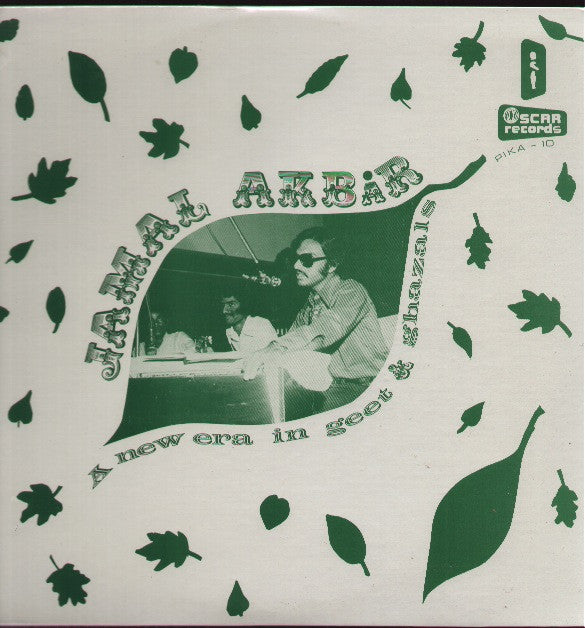 Jamal Akbar - -A new Era - Brand New Indian Vinyl LP