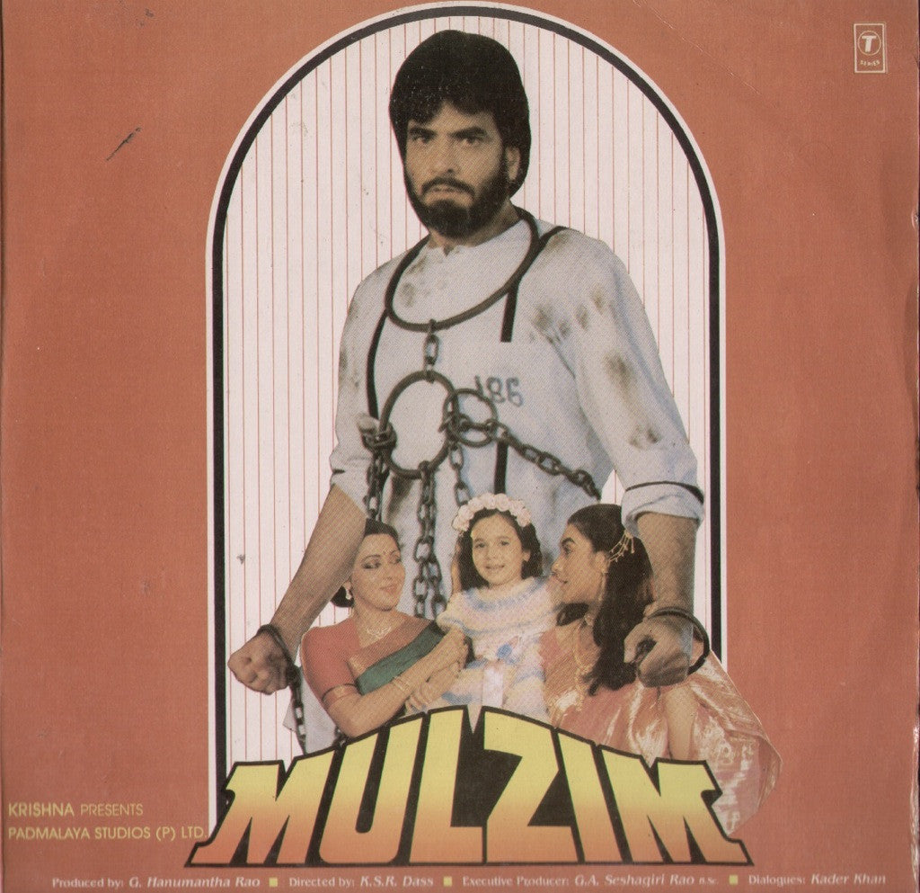 Mulzim Bollywood Vinyl LP
