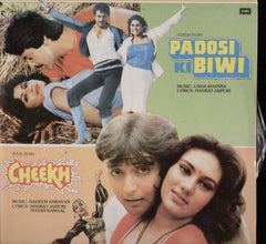 Padosi ki Biwi & Cheekh Bollywood Vinyl LP