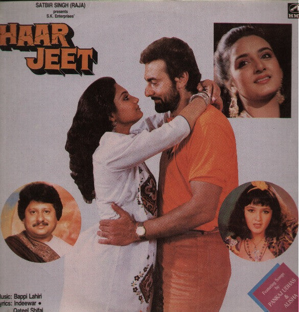 Haar Jeet Bollywood Vinyl LP