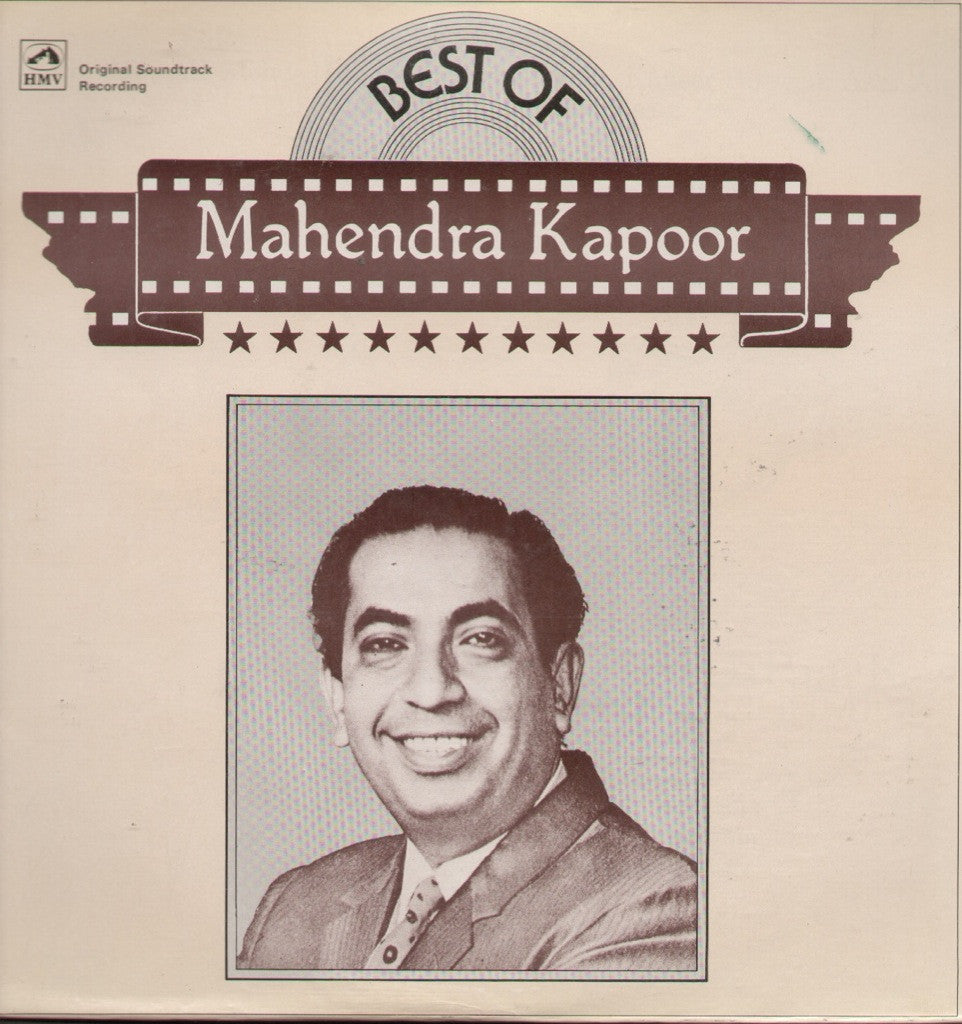 Best of Mahendra Kapoor Bollywood Vinyl LP