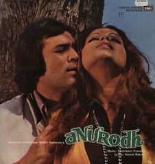Anurodh - Double gatefold Bollywood Vinyl LP