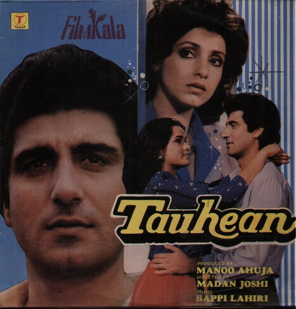 Tauhean - Brand new Indian Vinyl LP