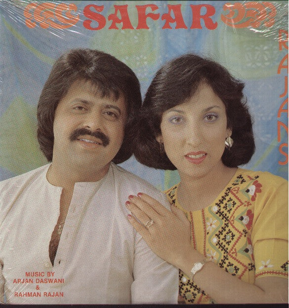 Rajans - Safar - Brand new Bollywood Vinyl LP