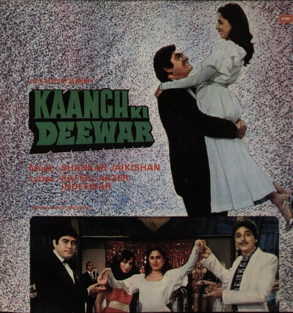 Kaanch Ki Deewar Indian Vinyl LP