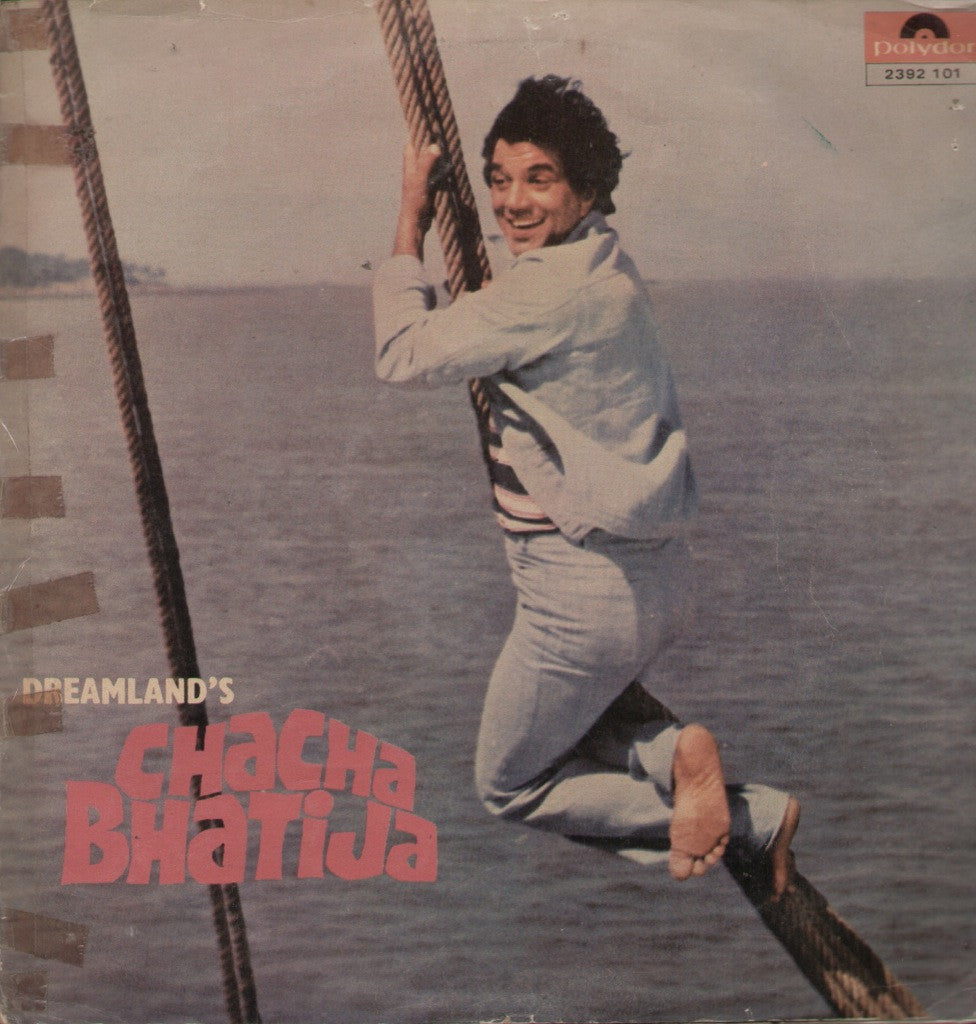 Chacha Bhatija Bollywood Vinyl LP