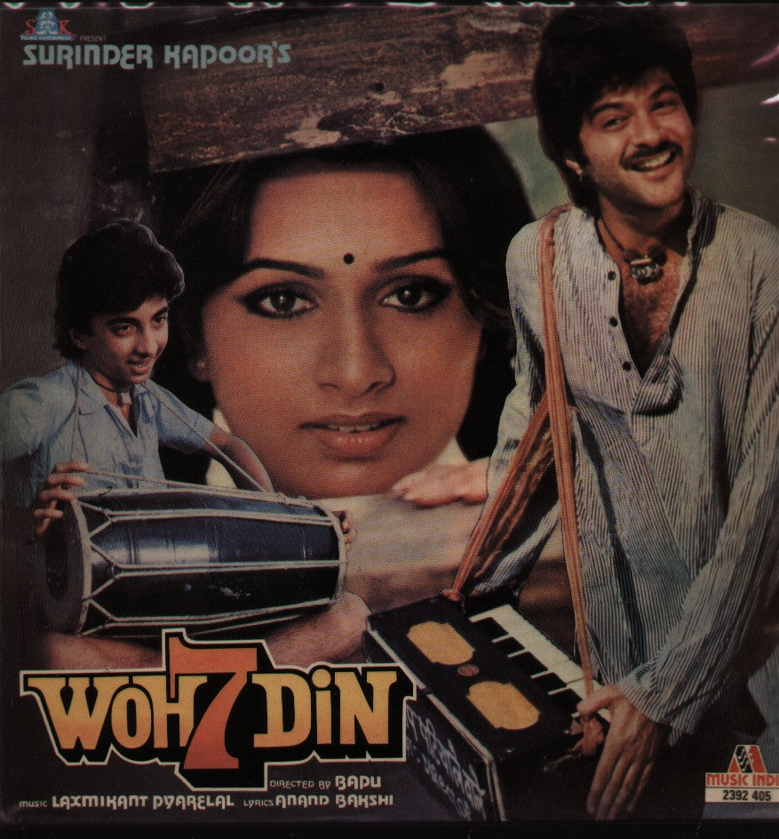 Woh 7 Din -  Bollywood Vinyl LP