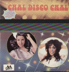 Chal Disco Chal Bollywood Vinyl LP