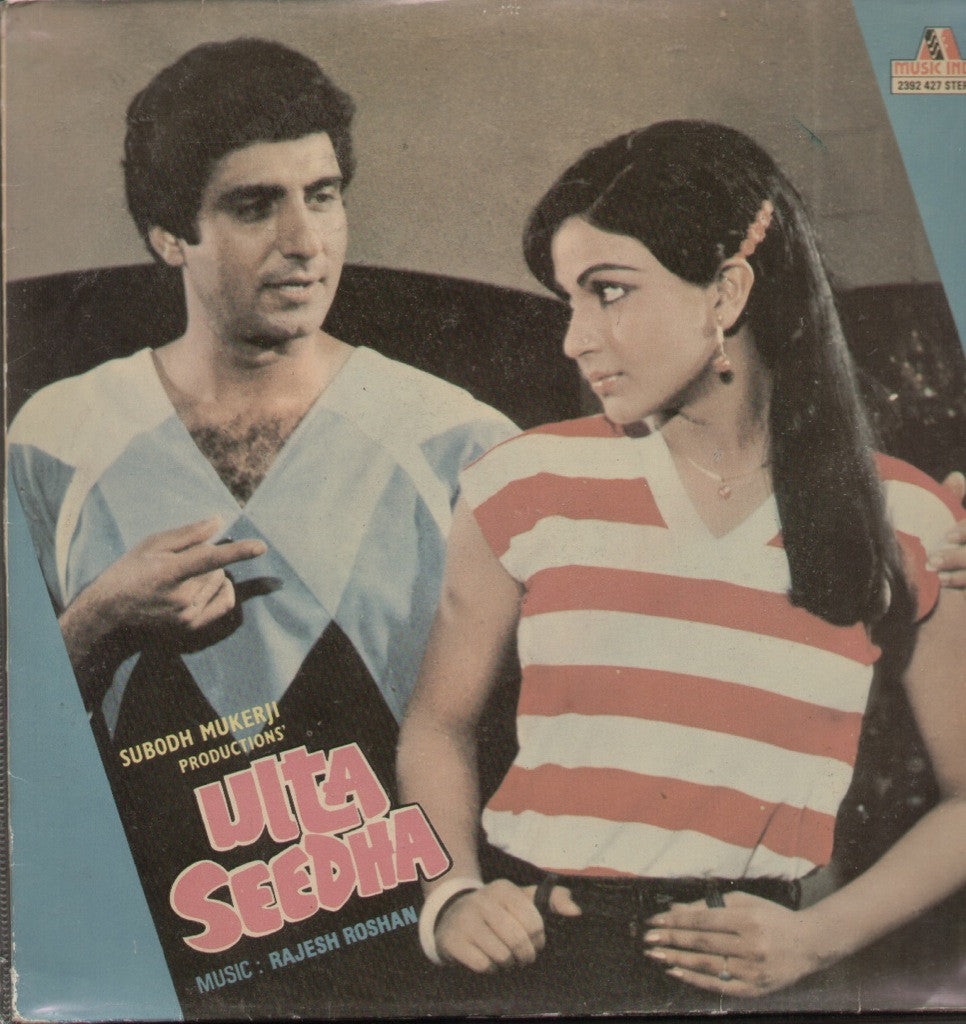 Ulta Seedha Indian Vinyl LP