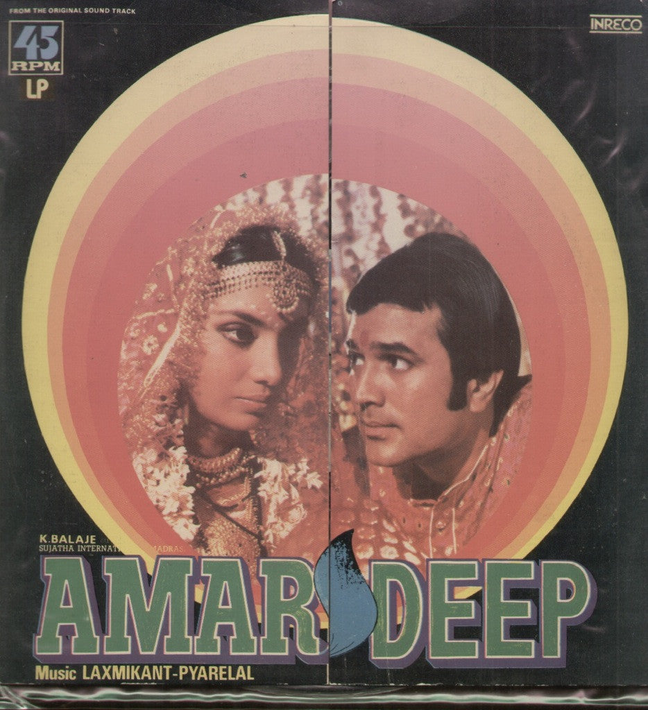 Amardeep Hindi Bollywood Vinyl LP