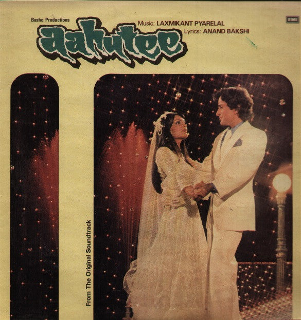 Aahutee Hindi Bollywood Vinyl LP