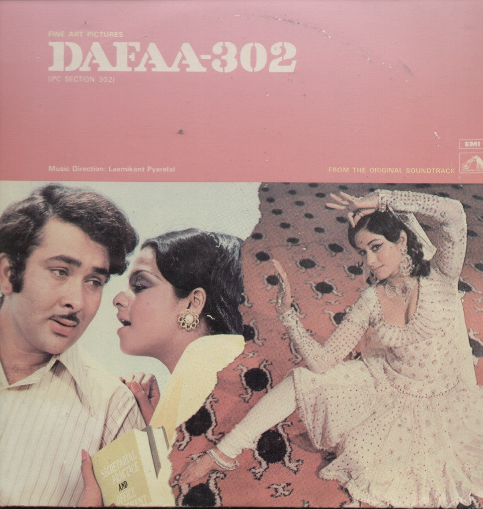 Dafaa 302 - First Press Bollywood Vinyl LP
