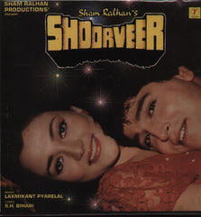 Shoorveer Bollywood Vinyl LP