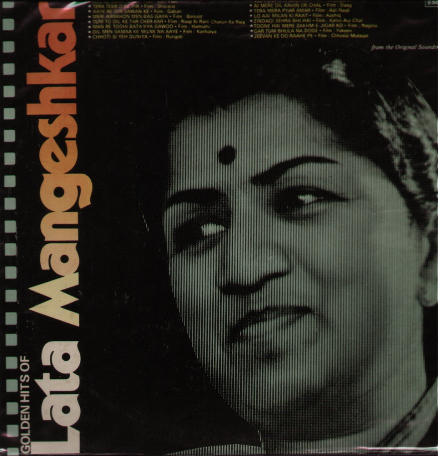 Lata Mangeshkar Indian Vinyl LP