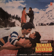 Hamara Khandan Indian Vinyl LP