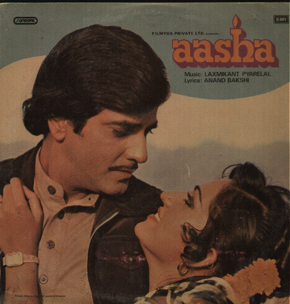 Aasha Indian Vinyl LP