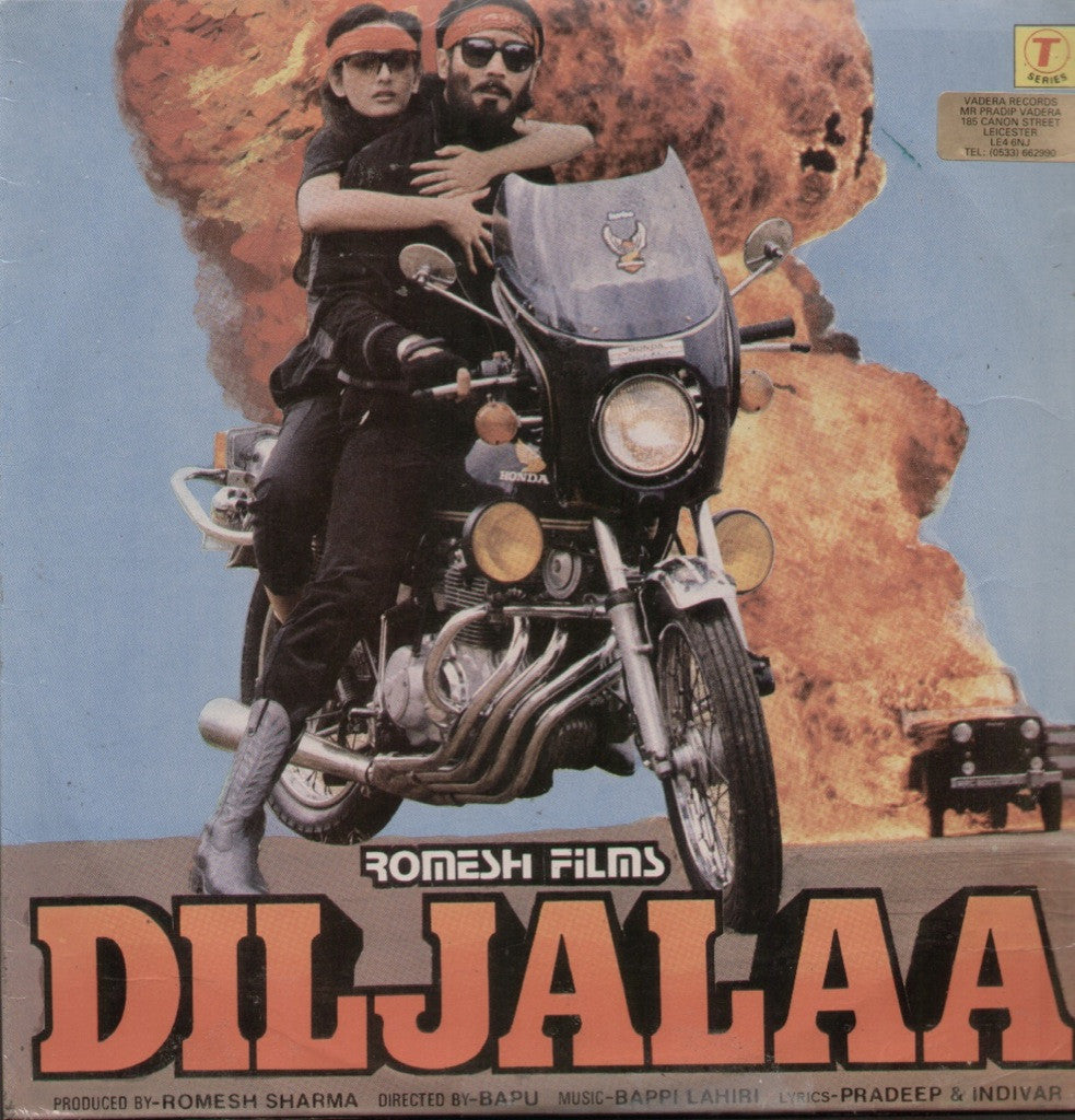 Diljalaa Indian Vinyl LP