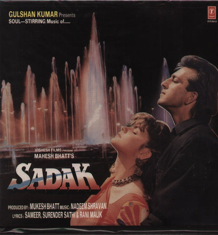 Sadak - Double Indian Vinyl LP