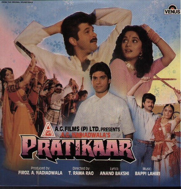 Pratikaar - Brand new Bollywood Vinyl LP