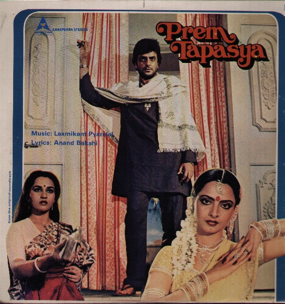 Prem Tapasya Bollywood Vinyl LP