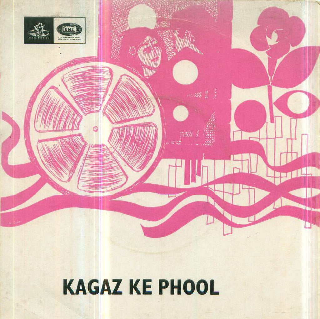 Kagaz Ke Phool Indian Vinyl EP