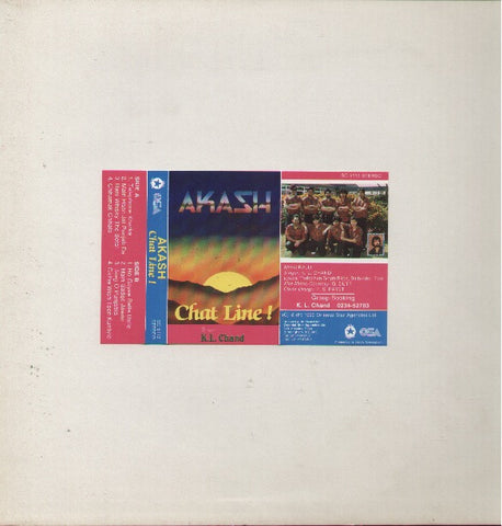 Akash - Chat Line - Bollywood Vinyl LP
