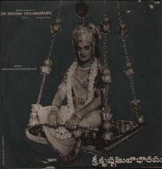 Sri Krishna Thulabharamu - Brand new  Indian Vinyl LP