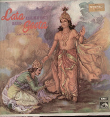Lata Mangeshkar recites Bhagawad Geeta - Indian Vinyl LP
