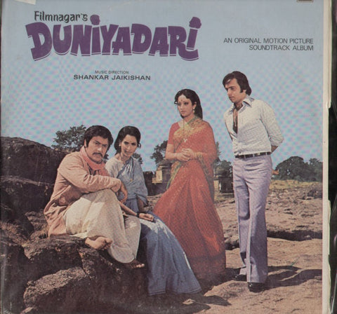 Duniyadaari Indian Vinyl LP