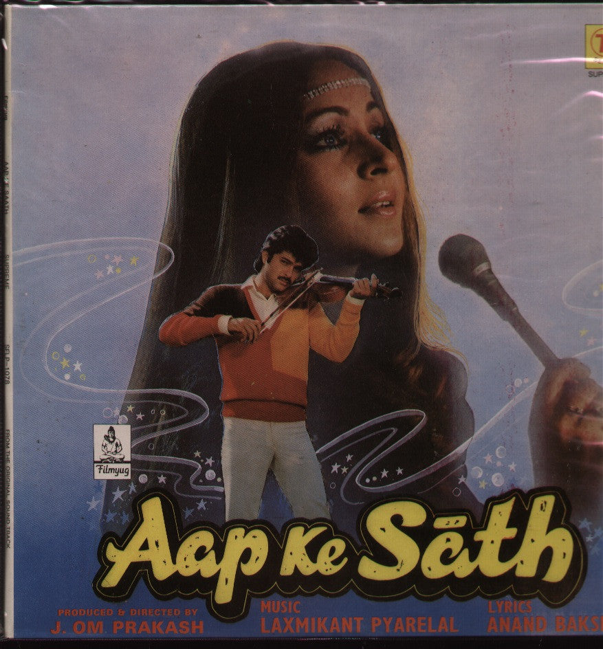 Aap Ke Saath - Hindi Indian Vinyl LP