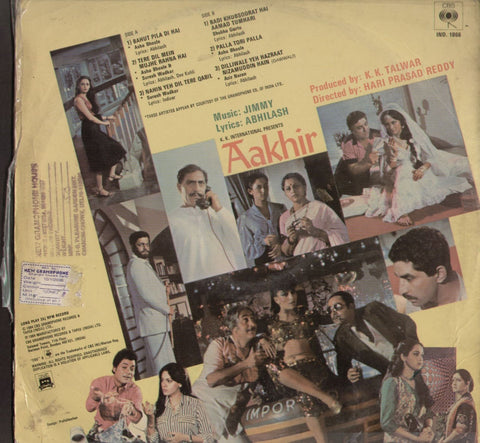 Akhir - khoon aur saza - Hindi Bollywood Vinyl LP