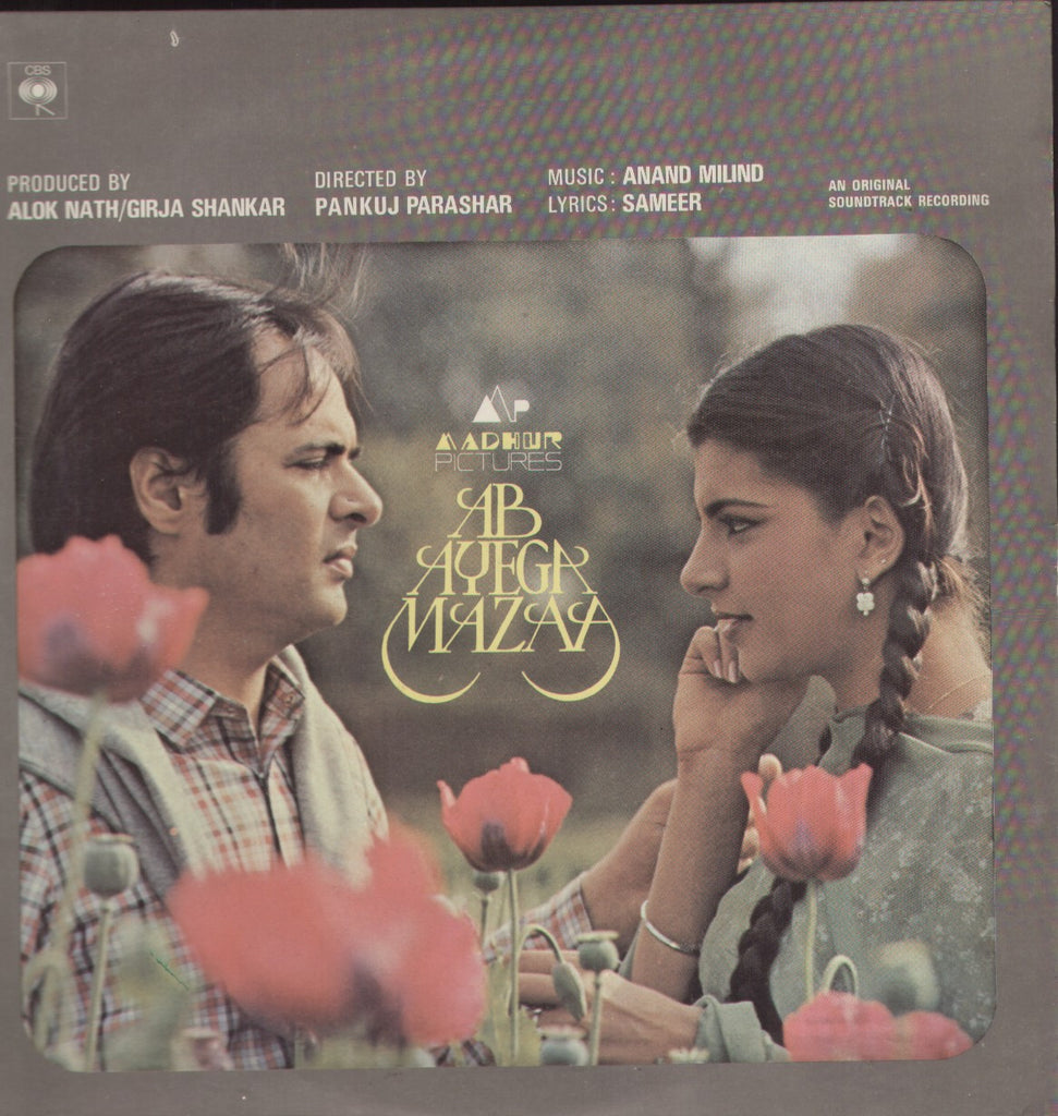 Ab Ayega Mazaa - Hindi Indian Vinyl LP