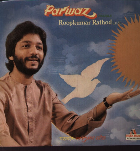 Roop Kumar Rathod - Parwaz - New Indian Vinyl LP