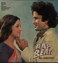 Aap Beati - Hindi Bollywood Vinyl LP