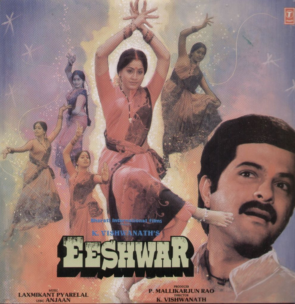 Eeshwar Indian Vinyl LP