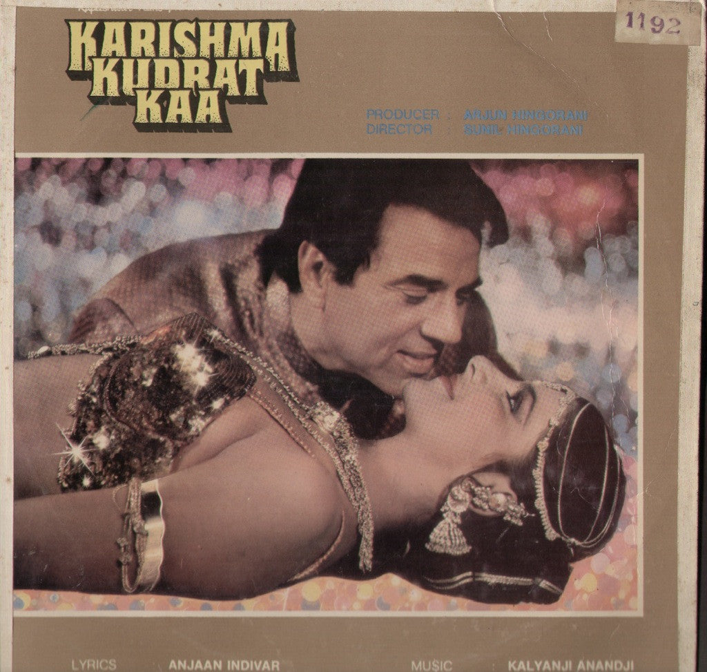 Karishma Kudrat Ka Indian Vinyl LP