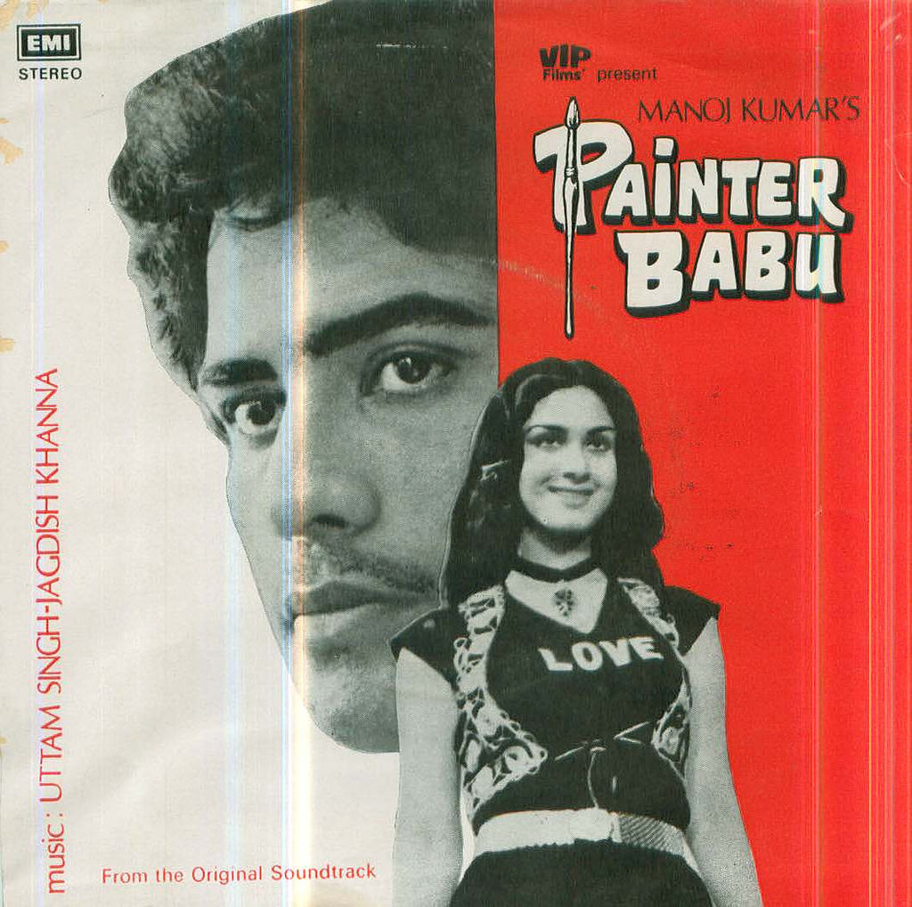 Painter Babu Bollywood Vinyl EP