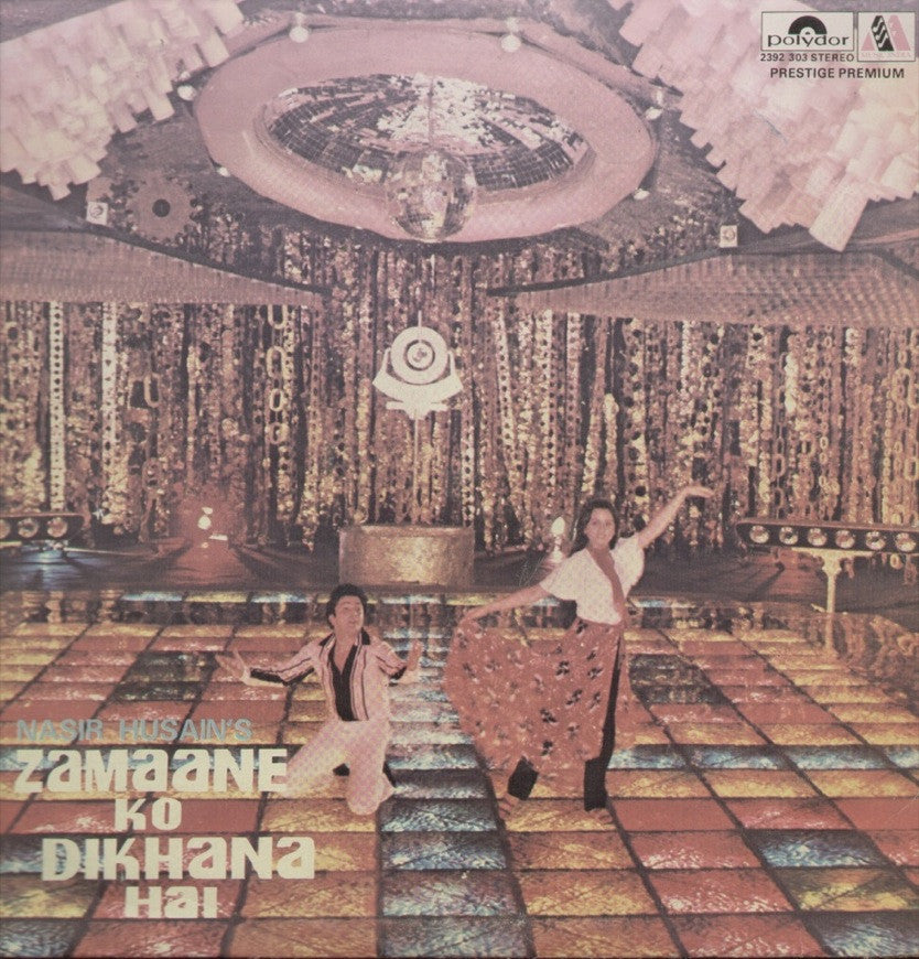 Zamaane ko Dikhana hai - double gatefold Indian Vinyl LP