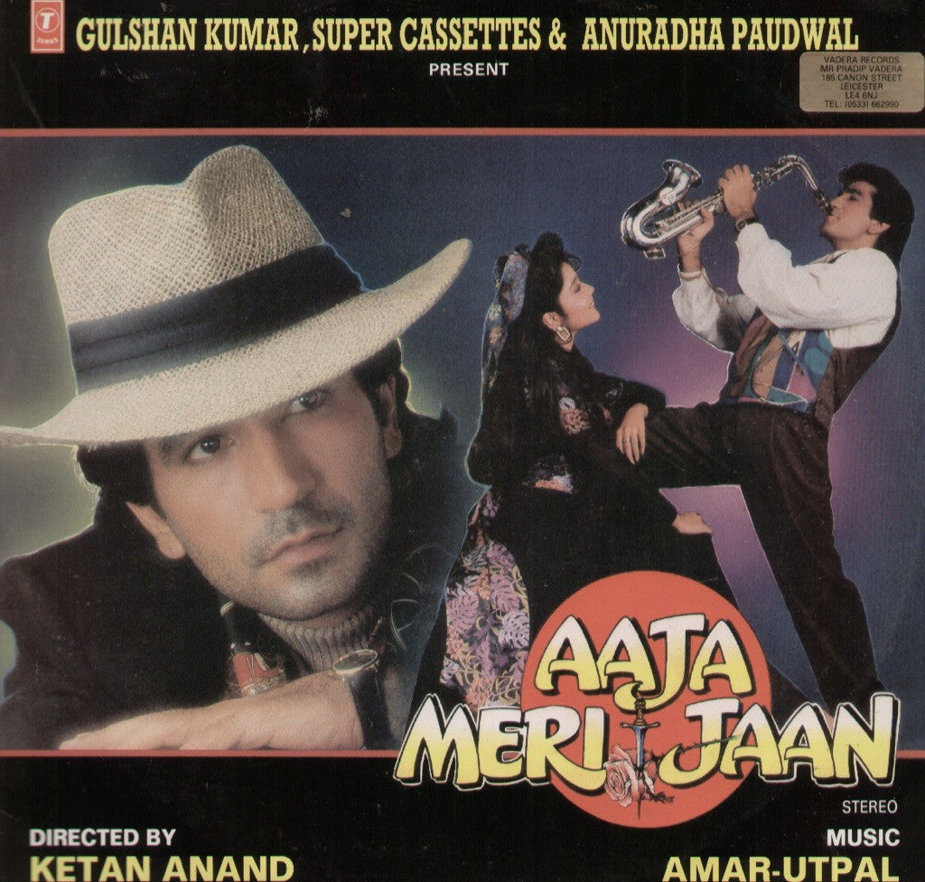 Aaja Meri Jaan Hindi Bollywood Vinyl LP