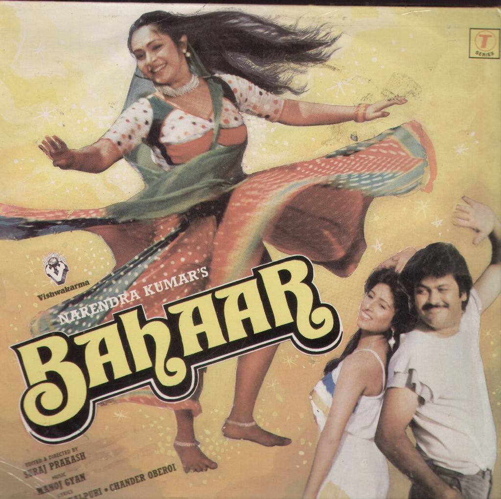 Bahaar Indian Vinyl LP
