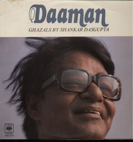 Ghazal Vinyl Records - Buy Records Online for Sale at
