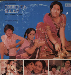 Chhota Baap Indian Vinyl LP