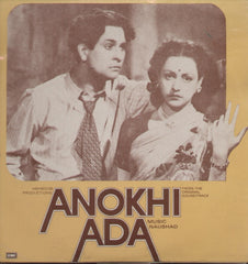 Anokhi Ada - Hindi FIndian Vinyl LP