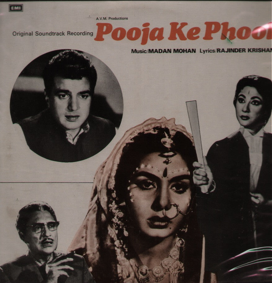 Pooja Ke Phool Bollywood Vinyl LP