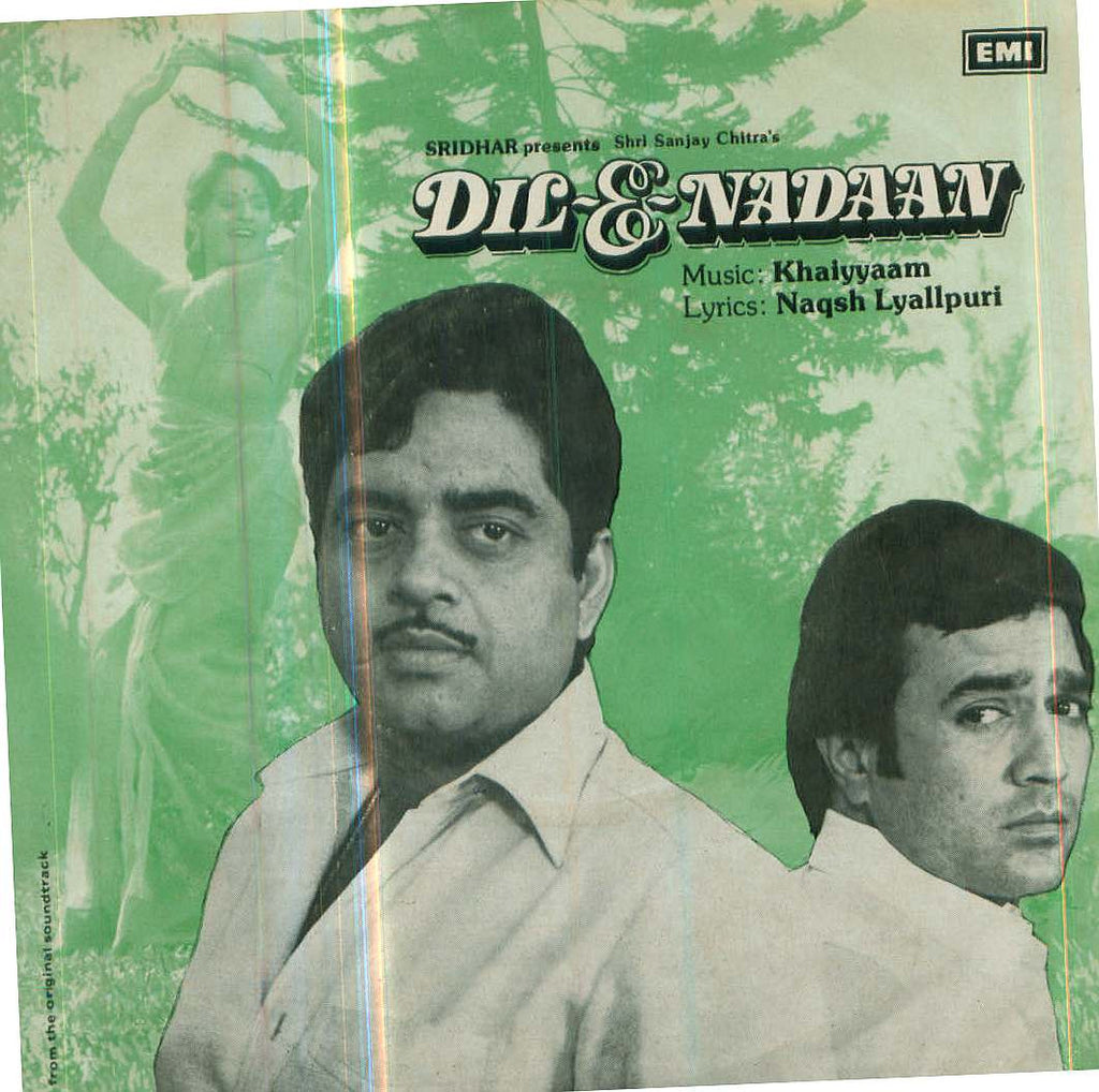 Dil E Nadaan Indian Vinyl EP