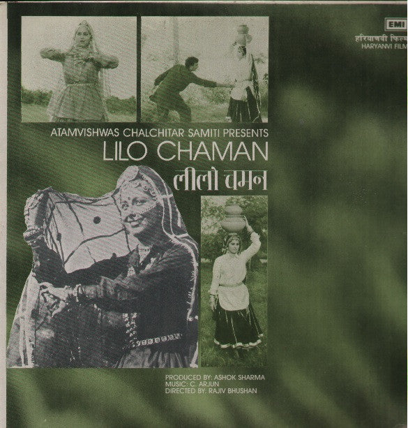 Lilo Chaman - Rare New Indian Vinyl LP
