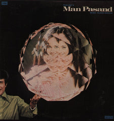 Man Pasand Indian Vinyl LP