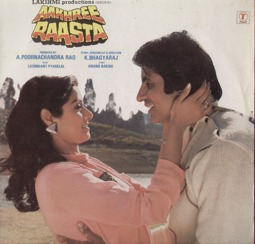 Aakhree raasta Hindi Bollywood Vinyl LP