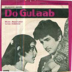 Do Gulaab - Bollywood Vinyl EP